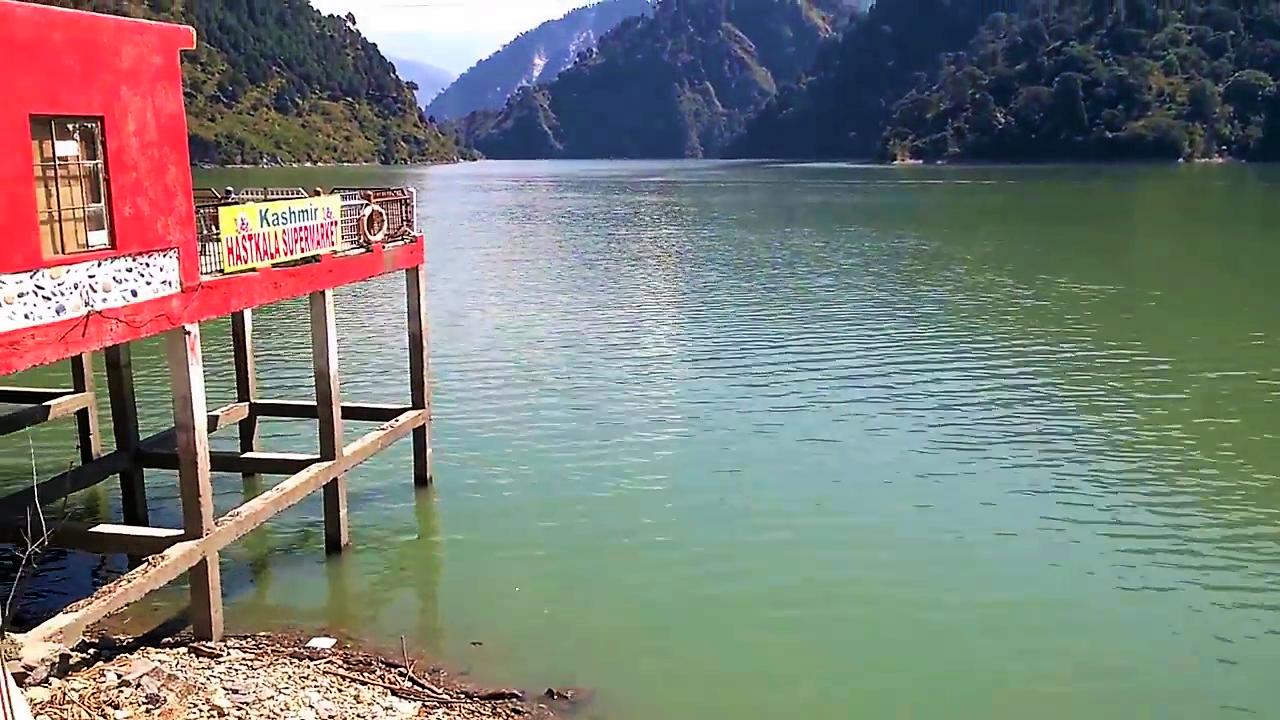 Chamera Lake